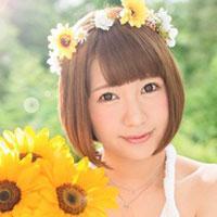 Download Video Bokep Haruna Ousaka online